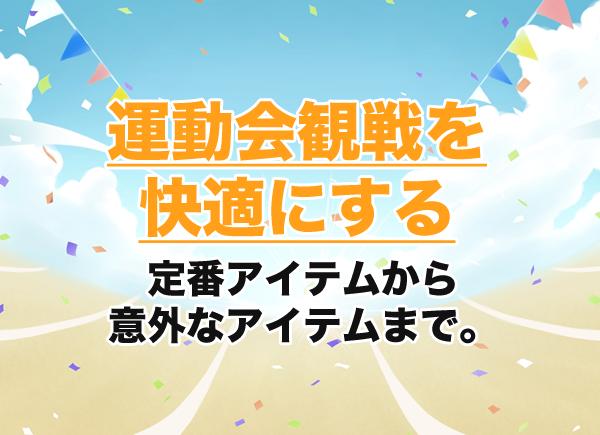 f:id:yakudacchi:20190822183839p:plain