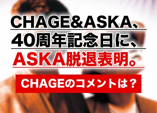 f:id:yakudacchi:20190826140902p:plain