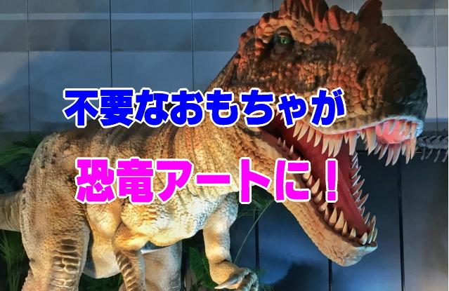 f:id:yakudacchi:20190827170152j:plain