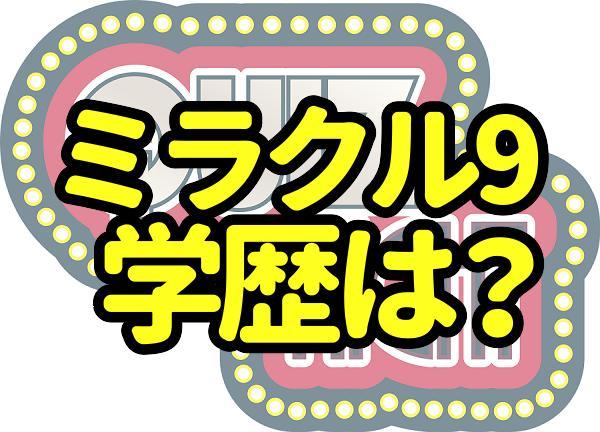 f:id:yakudacchi:20190828160255p:plain