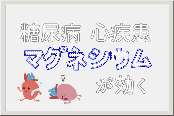 f:id:yakudacchi:20190904161303p:plain