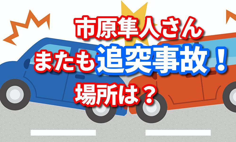 f:id:yakudacchi:20190911122026p:plain