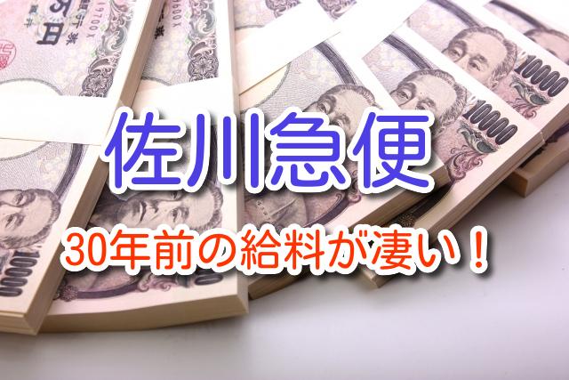 f:id:yakudacchi:20190926130018j:plain