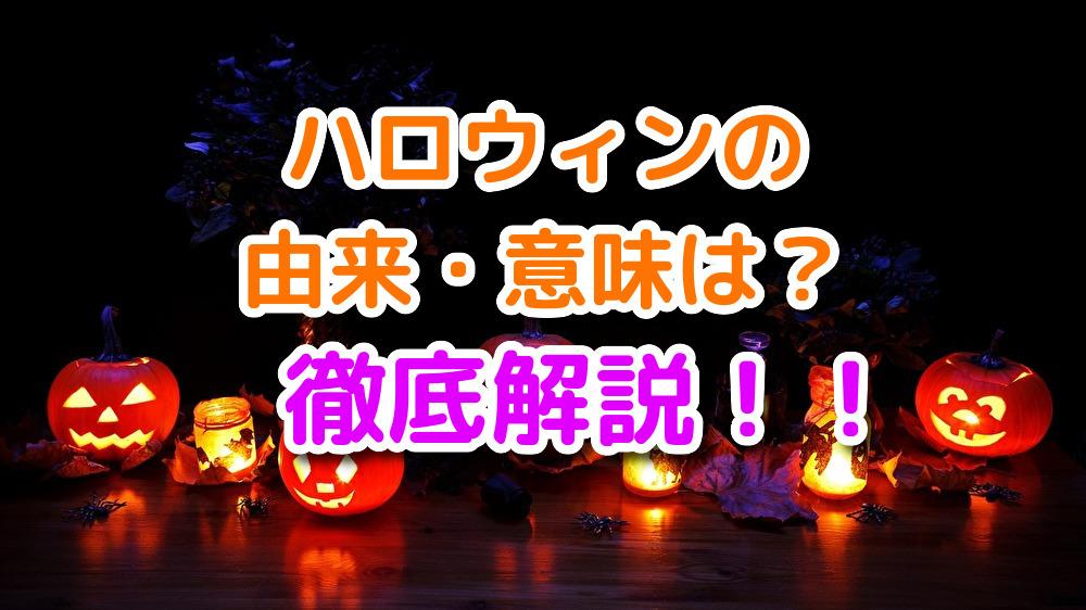 f:id:yakudacchi:20191002171528j:plain