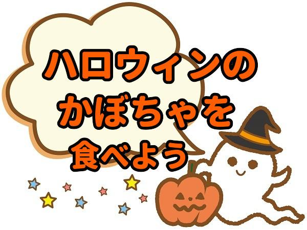 f:id:yakudacchi:20191004141938j:plain
