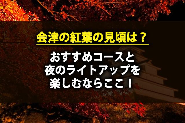 f:id:yakudacchi:20191008152411p:plain