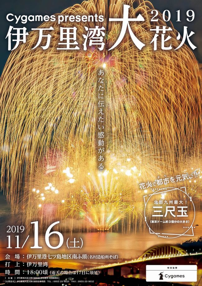 f:id:yakudacchi:20191015183018j:plain