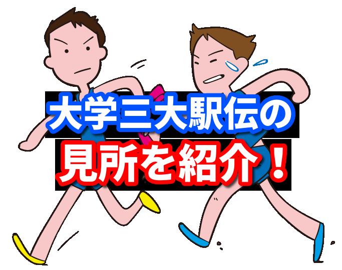 f:id:yakudacchi:20191025141211p:plain