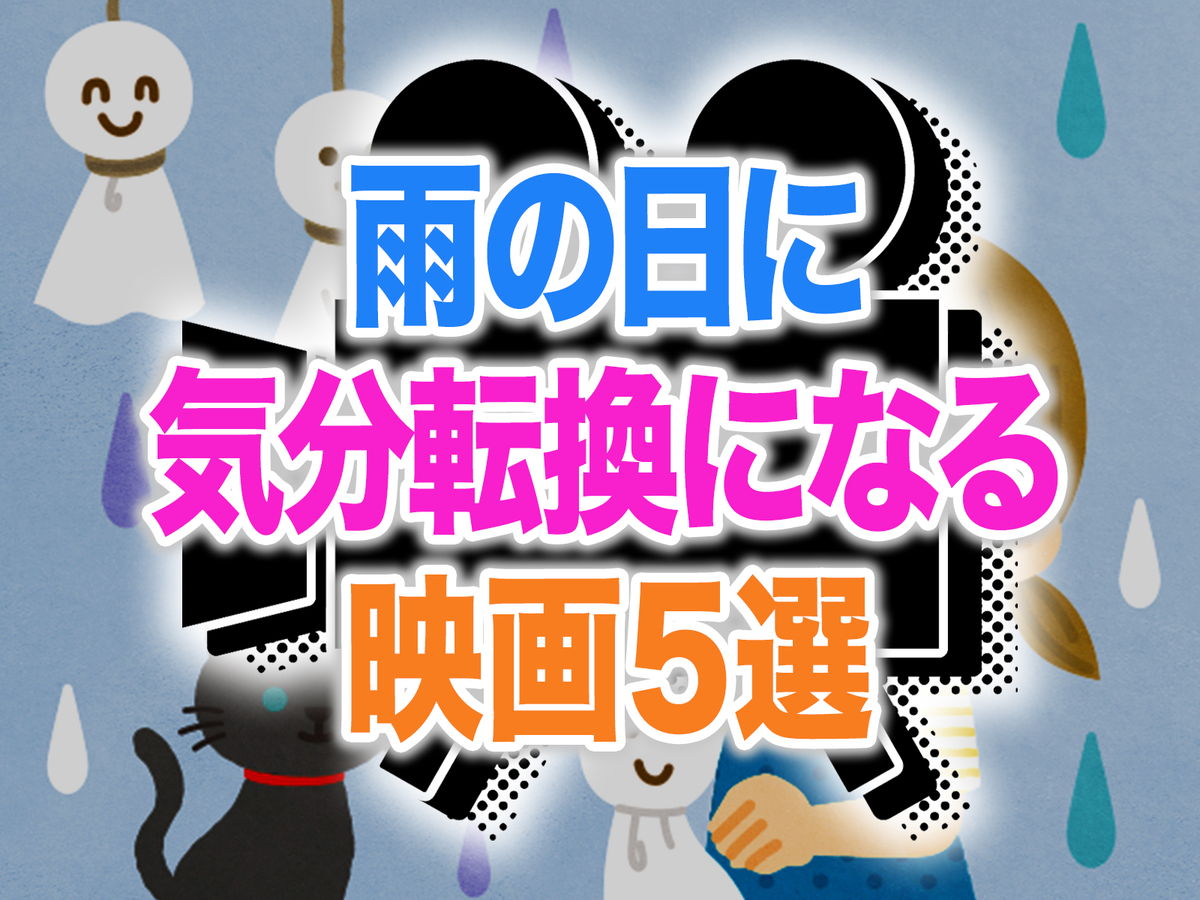 f:id:yakudacchi:20191025165621j:plain