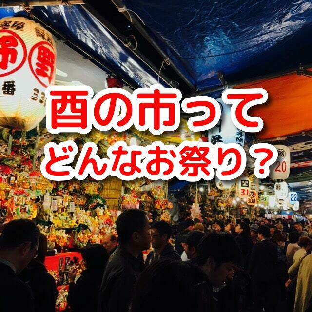 f:id:yakudacchi:20191029093036j:plain