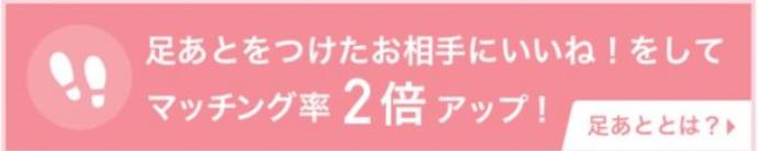 f:id:yakudacchi:20191105145458p:plain