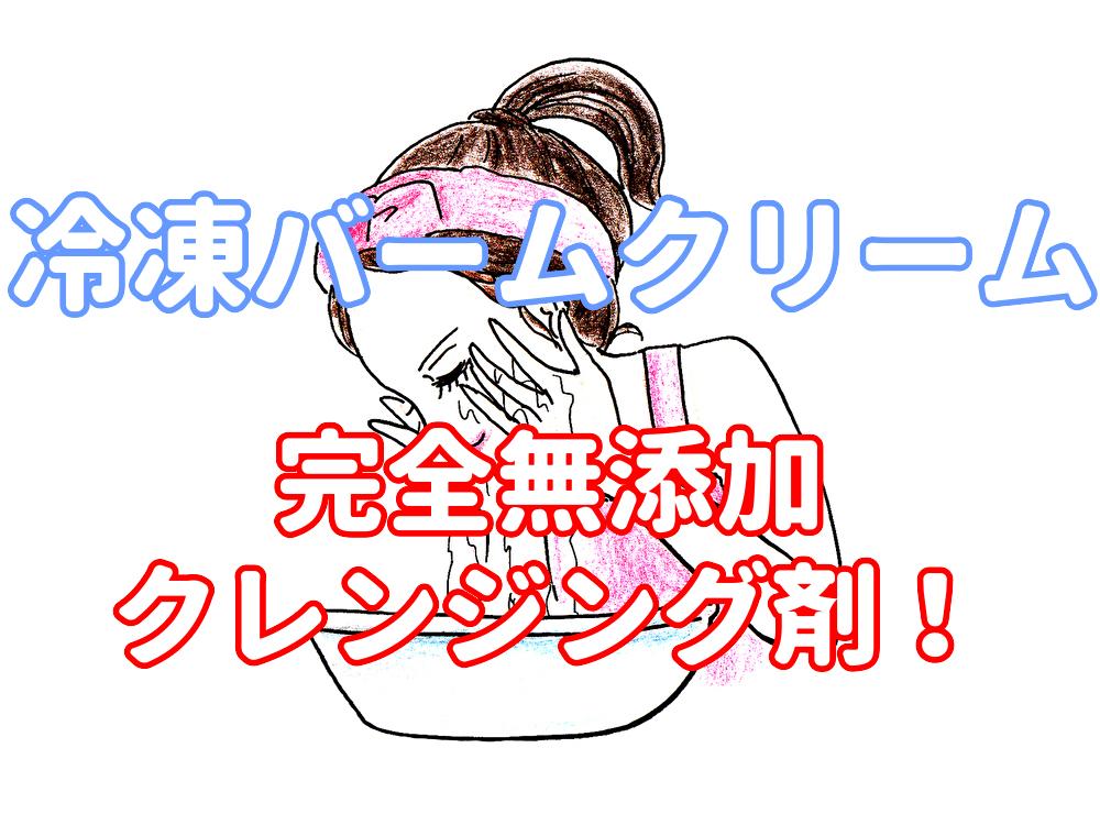 f:id:yakudacchi:20191106150715j:plain