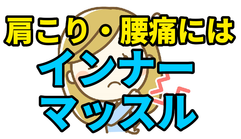 f:id:yakudacchi:20191115141206p:plain