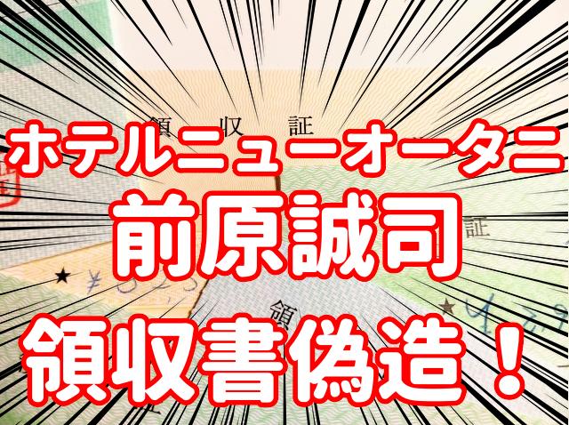 f:id:yakudacchi:20191118163124j:plain