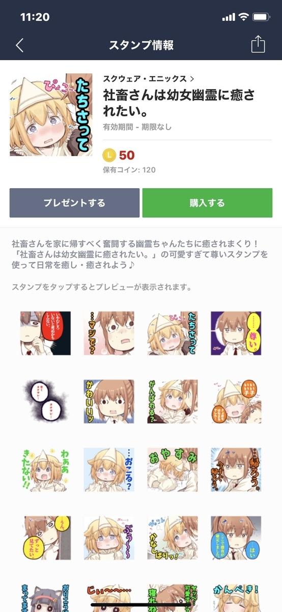 f:id:yakudacchi:20200212112343j:plain
