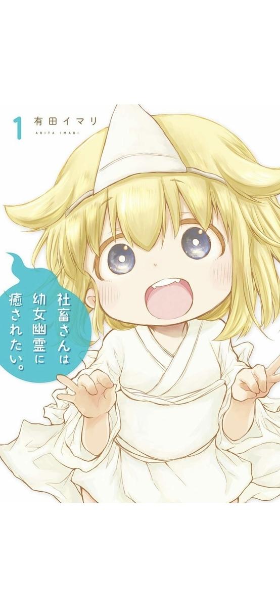 f:id:yakudacchi:20200212135156j:plain