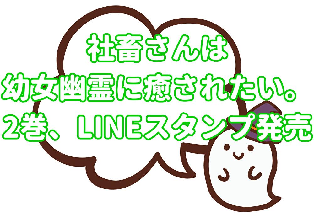 f:id:yakudacchi:20200212142341j:plain