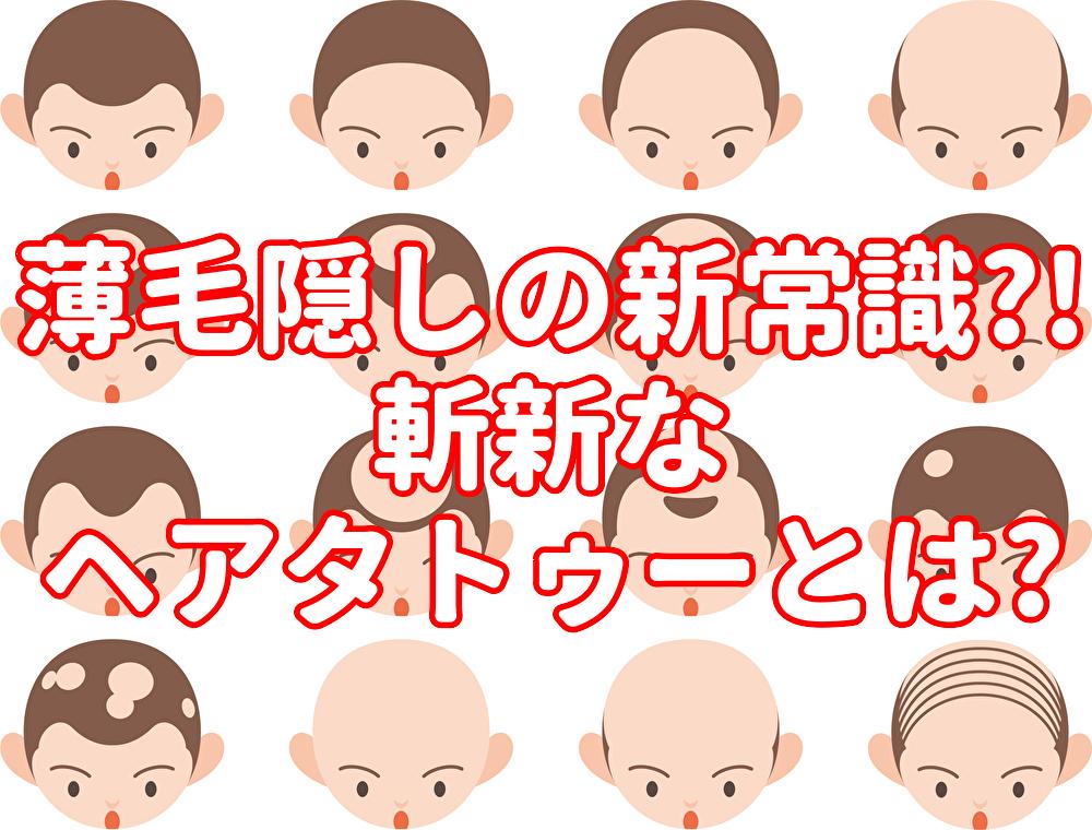 f:id:yakudacchi:20200225170010j:plain
