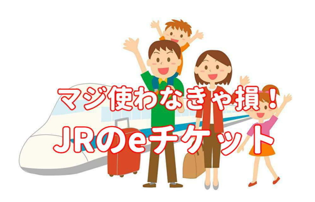 f:id:yakudacchi:20200226154906j:plain