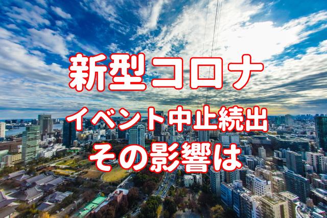f:id:yakudacchi:20200227174407j:plain
