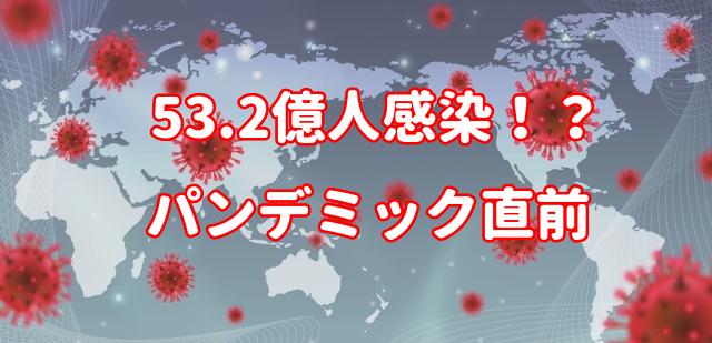f:id:yakudacchi:20200228144709j:plain