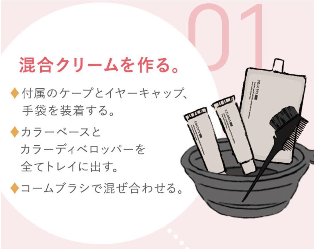 f:id:yakudacchi:20200303153121j:plain