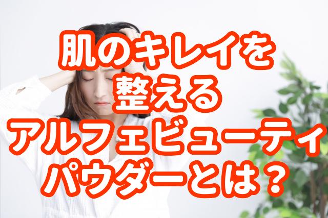 f:id:yakudacchi:20200304153207j:plain