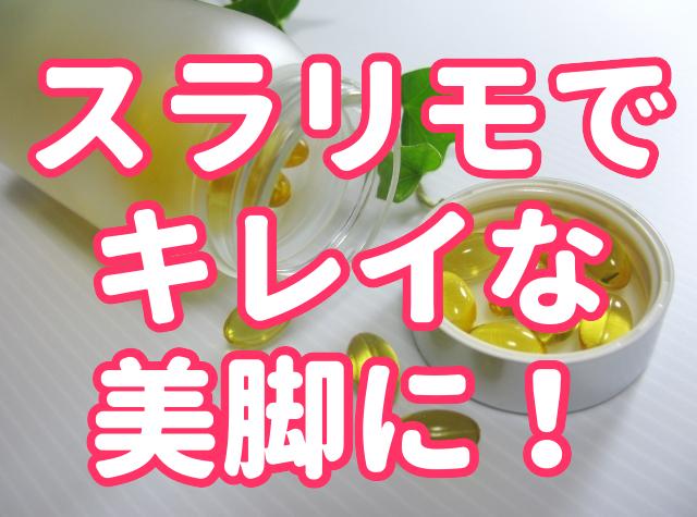 f:id:yakudacchi:20200311143318j:plain