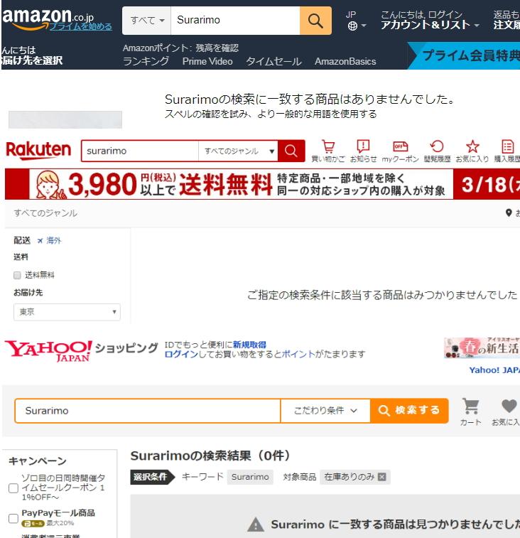 f:id:yakudacchi:20200311152756j:plain