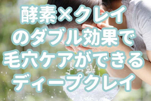 f:id:yakudacchi:20200414161032j:plain