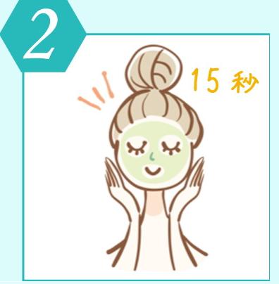 f:id:yakudacchi:20200414180333j:plain