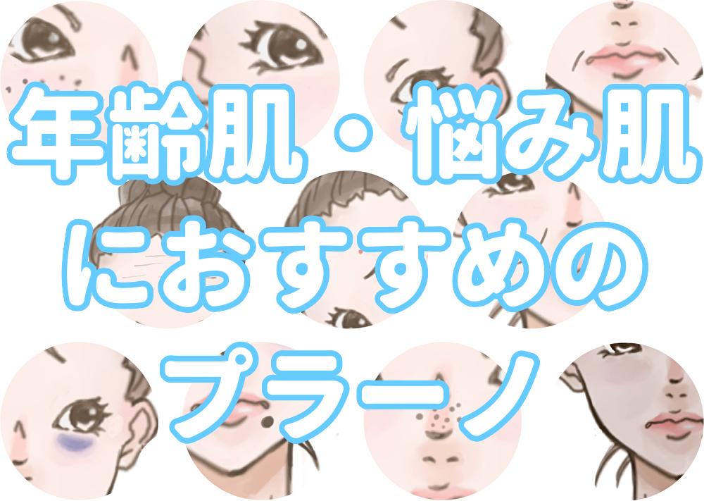 f:id:yakudacchi:20200415153012j:plain