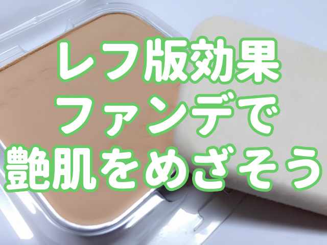 f:id:yakudacchi:20200428155710j:plain