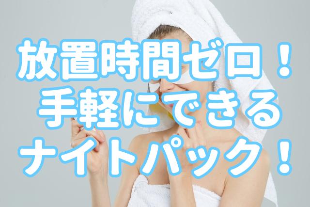 f:id:yakudacchi:20200501152845j:plain
