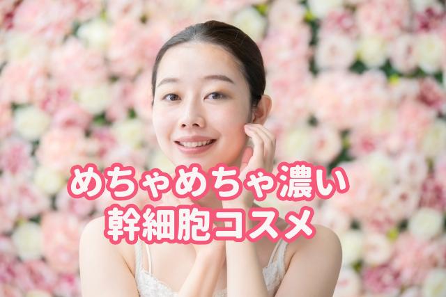 f:id:yakudacchi:20200502160356j:plain