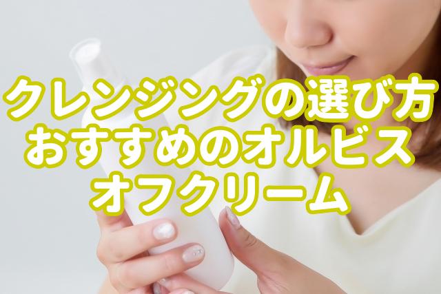 f:id:yakudacchi:20200612151650j:plain