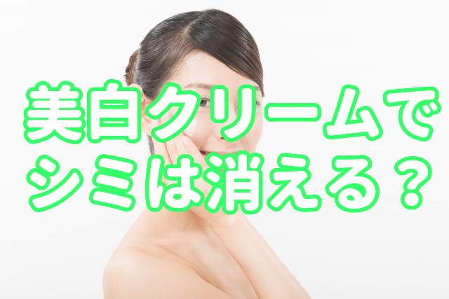 f:id:yakudacchi:20200615155316j:plain