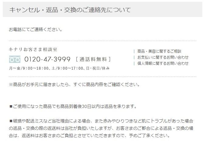 f:id:yakudacchi:20200625102902j:plain