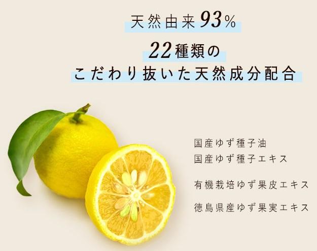 f:id:yakudacchi:20200625113605j:plain