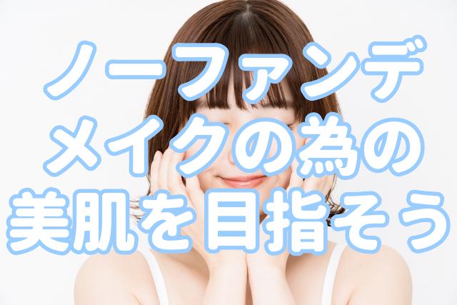 f:id:yakudacchi:20200703150709j:plain