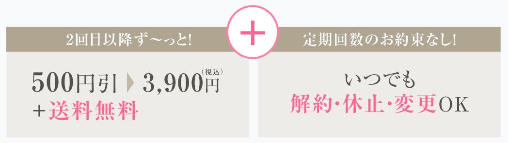 f:id:yakudacchi:20200714171946p:plain