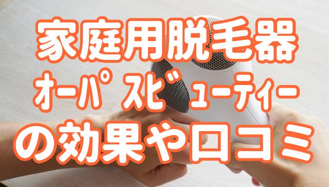 f:id:yakudacchi:20200716155109j:plain