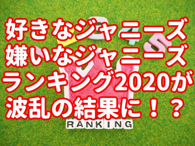 f:id:yakudacchi:20200721181133j:plain