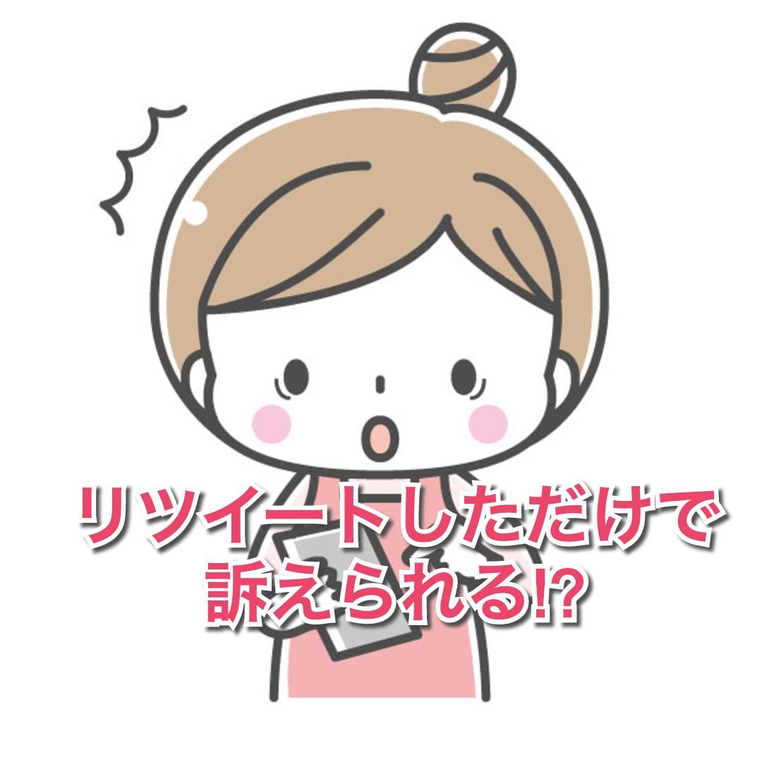 f:id:yakudacchi:20200721183614j:plain