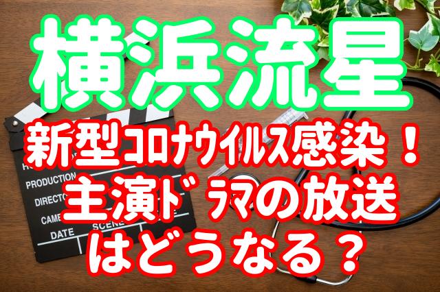 f:id:yakudacchi:20200722152118j:plain