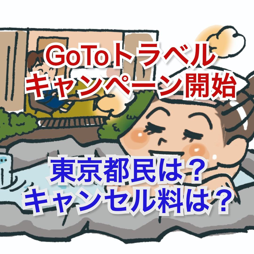 f:id:yakudacchi:20200722183909j:plain