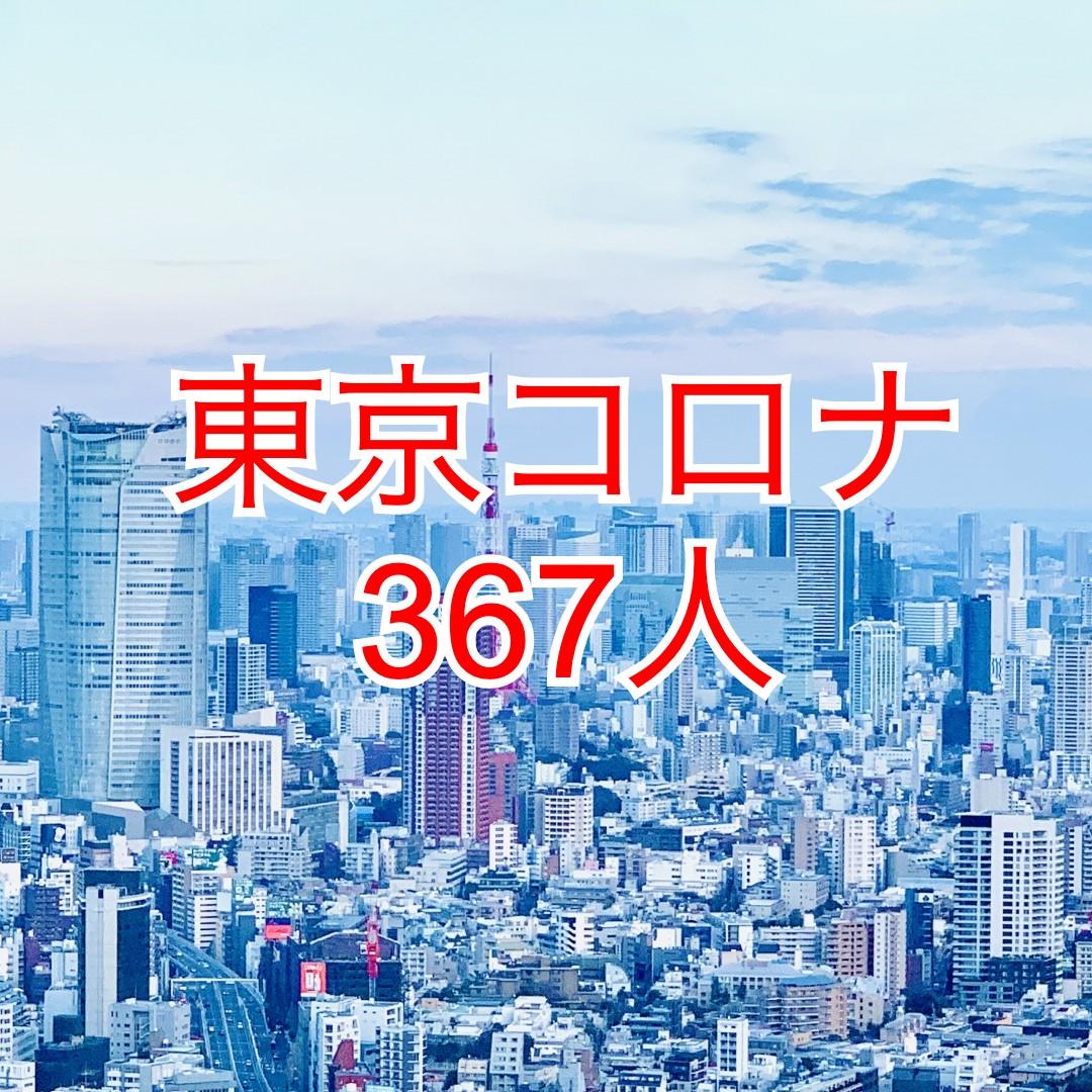 f:id:yakudacchi:20200730170605j:plain