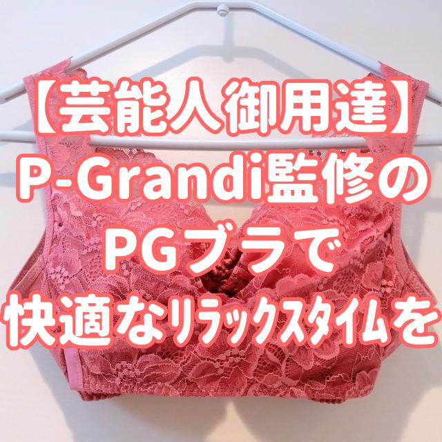 f:id:yakudacchi:20200731153827j:plain
