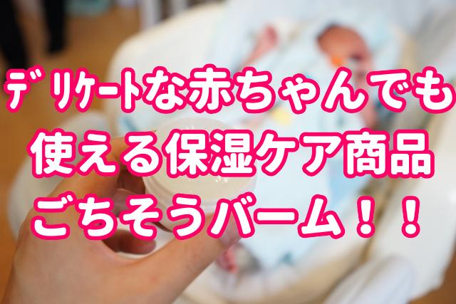 f:id:yakudacchi:20200803145008j:plain