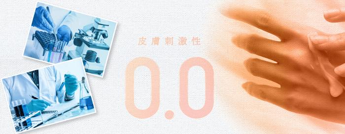 f:id:yakudacchi:20200803154557p:plain